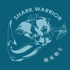 Lesley Rochat - Shark Warrior